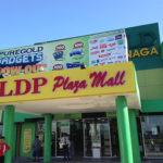 ALDP Plaza Mall