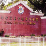 Grace Christian College