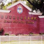 Grace Christian College
