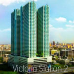 Victoria Sports Tower Station 2